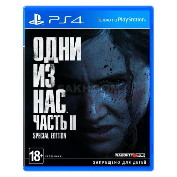 PS4 Одни из нас Часть II Special Edition
