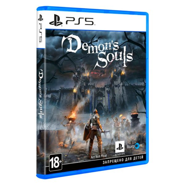 PS5 Demon's Souls 2