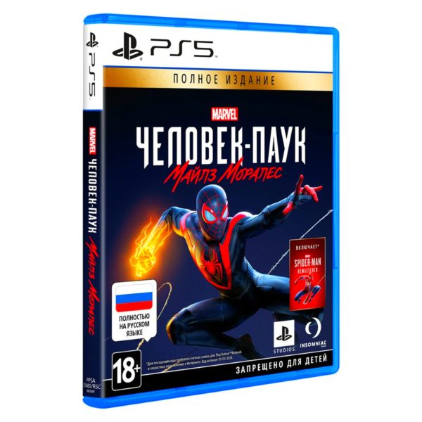 PS5 Marvel's Spider-Man Miles Morales Ultimate Edition 2