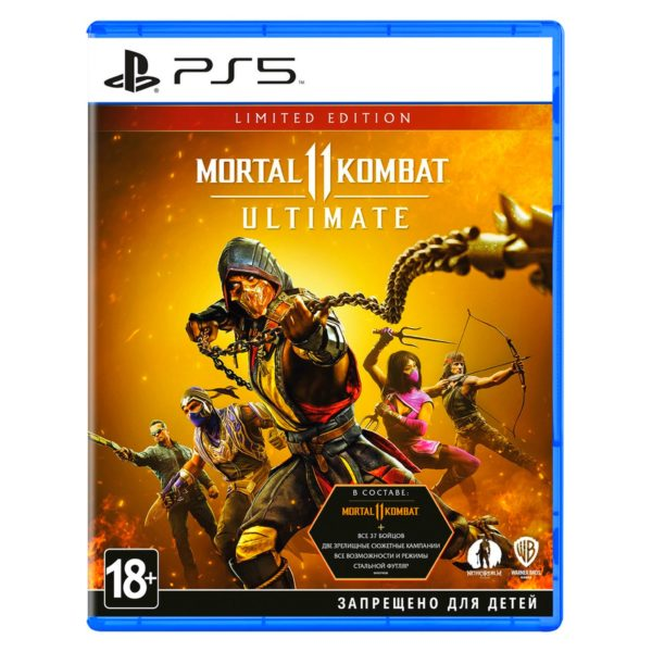 PS5 Mortal Kombat 11 Ultimate Limited Edition