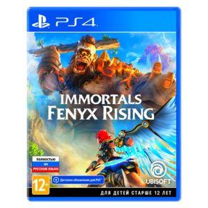 PS4 Immortals Fenyx Rising