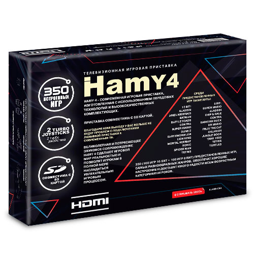 Hamy_4_hdmi_back_box
