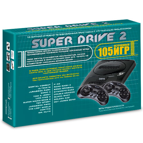 Sega-Super-Drive-2-Classic-(105-in-1)-Green_box_back
